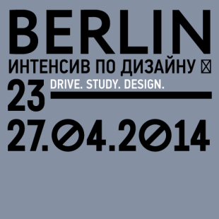 Design Practicum Berlin 2014
